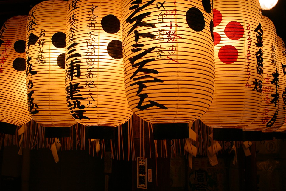 Beautiful Japanese lanterns
